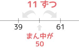 insubunkai04