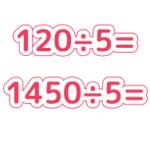 multiplication201